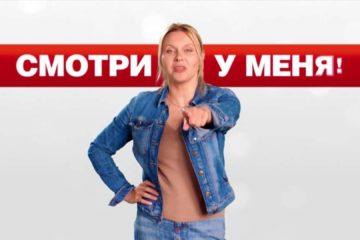 Ольга 3 сезон, Постер