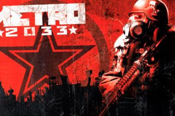 Метро 2033, Постер