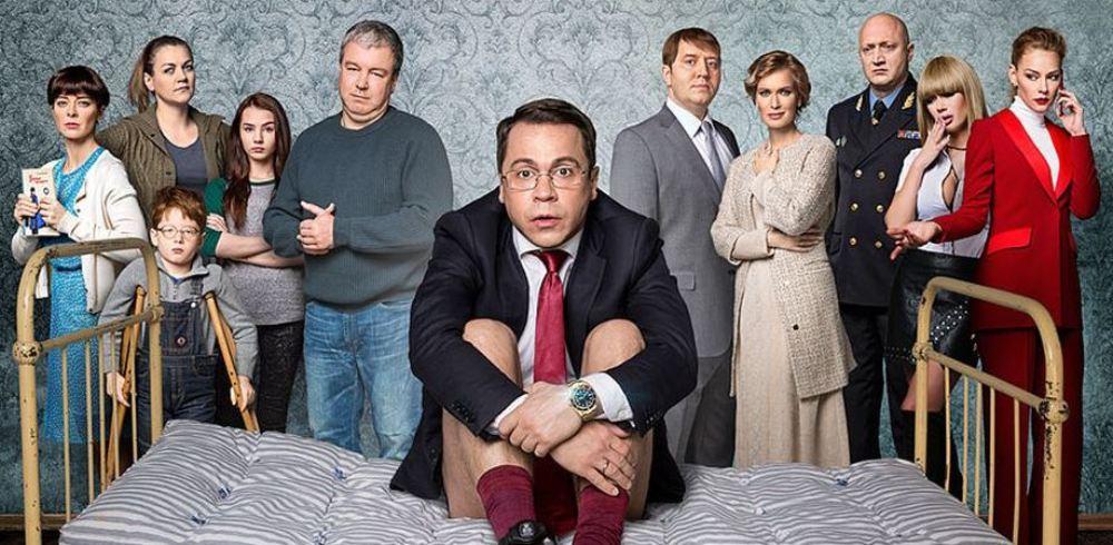 Домашний арест 2 сезон, главные герои