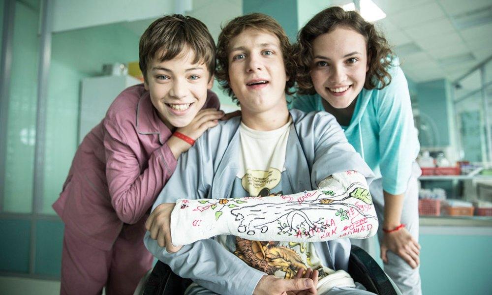Красные браслеты 2 сезон, кадр из сериала