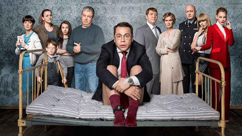 Домашний арест 3 сезон кадр из фильма
