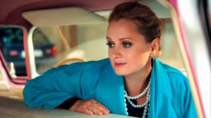 Обычная женщина 2 сезон кадр из фильма
