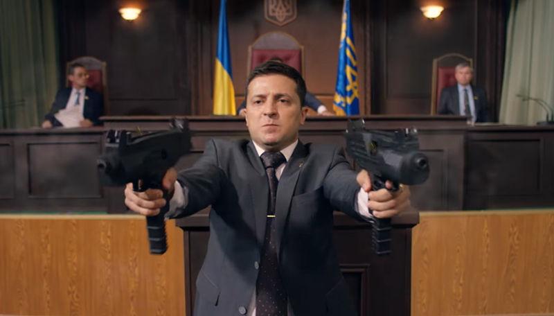 Слуга народа 4 сезон кадр из фильма