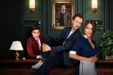 Гранд 3 сезон дата выхода