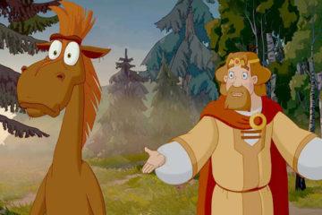 Конь Юлий и большие скачки дата выхода