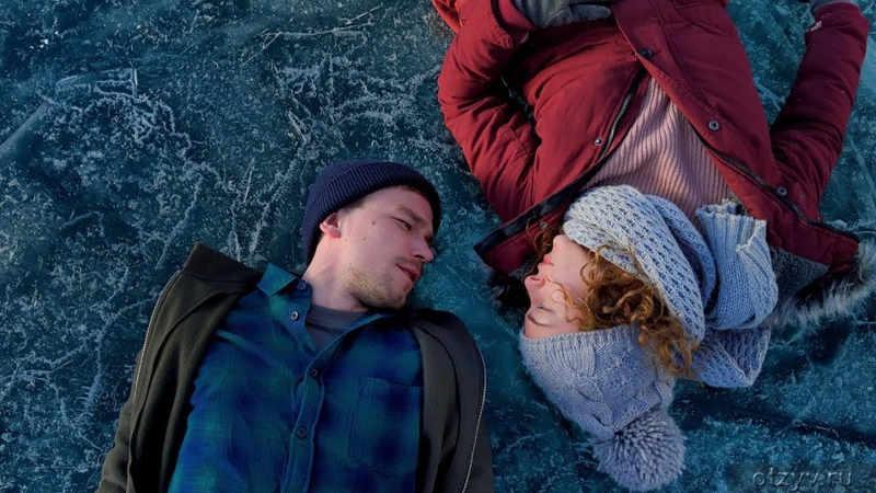 Лед 2 кадр из фильма