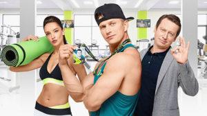 Фитнес 3 сезон дата выхода