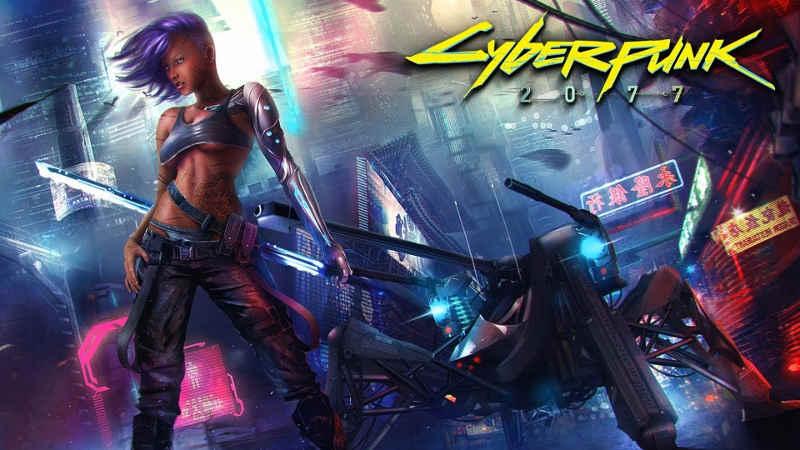Когда выйдет Cyberpunk / Киберпанк 2077
