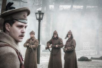 Крылья империи 2 сезон дата выхода сериала