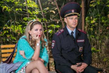 Рая знает все 2 сезон дата выхода сериала