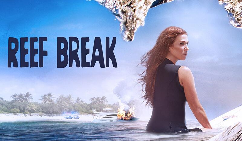 Риф-брейк 2 сезон кадр из фильма