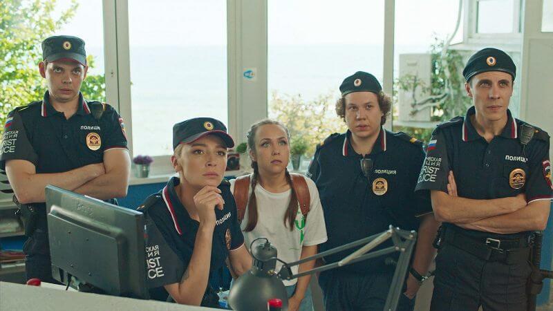 Главные герои сериала Туристическая полиция