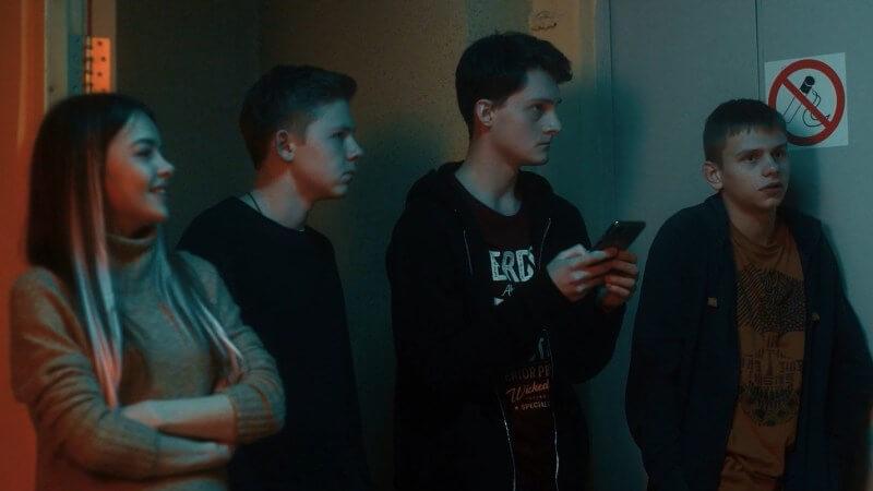 Кадр из сериала Подслушано 2 сезон