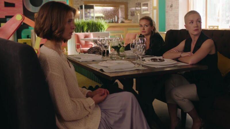 Кадр из сериала Триада 3 сезон
