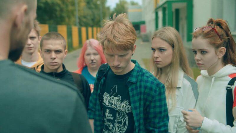 Главные герои Трудные подростки 4 сезон